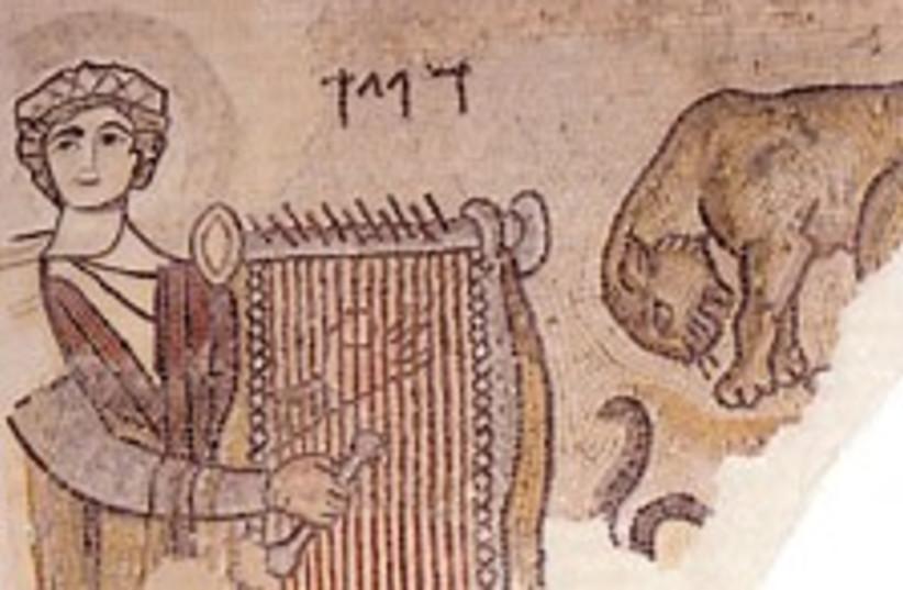 24gavriel (photo credit: Israel Antiquities Authority)