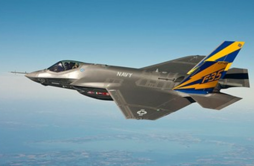 F-35 fighter jet 370 (photo credit: Wikimedia Commons)
