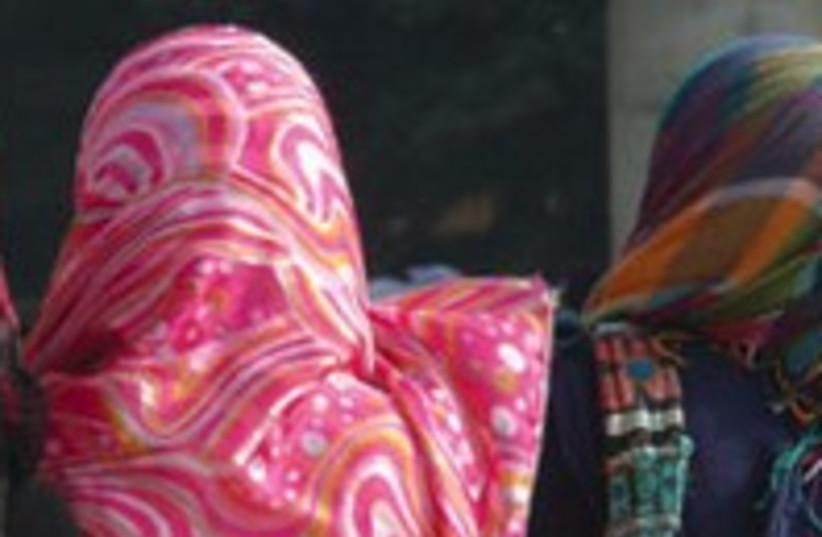 hijab cairo women arab 300 (photo credit: Ruth Eglash)