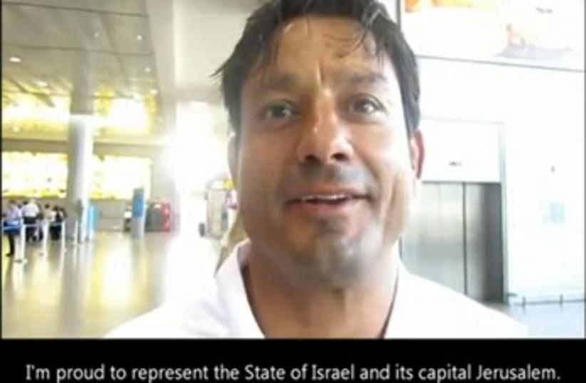 Israeli Olympic team counter BBC in video 370 (photo credit: YouTube Screenshot)