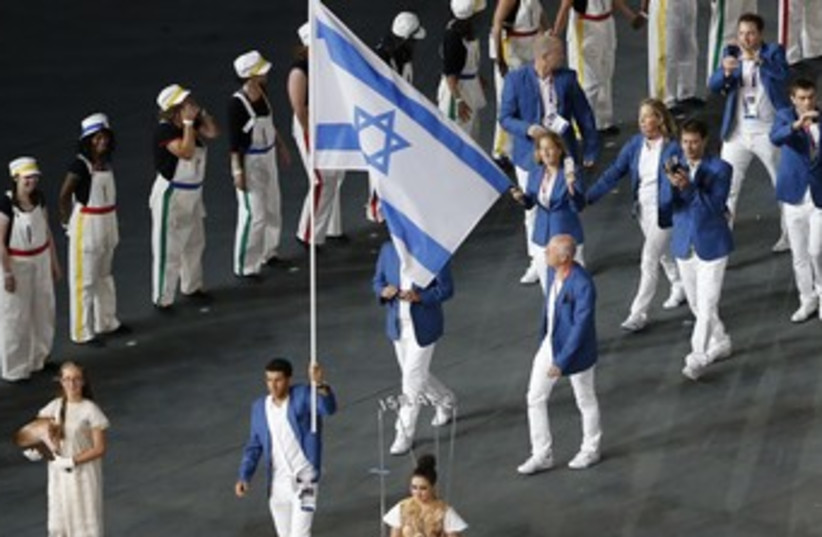 The Israeli delegation at the 2012 London Olympics 370 (R) (photo credit: Fabrizio Bensch / Reuters)
