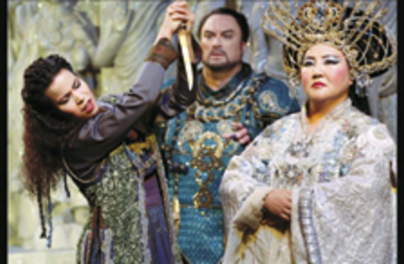 opera 88 (photo credit: )