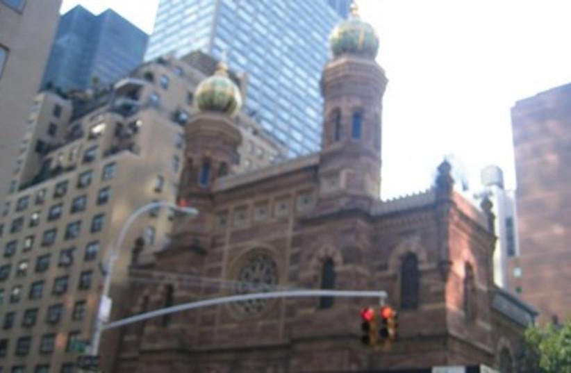 Synagogue NYC (370) (photo credit: BEN G. Frank)