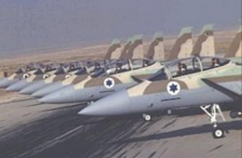 iaf planes 224 (photo credit: IDF [file])