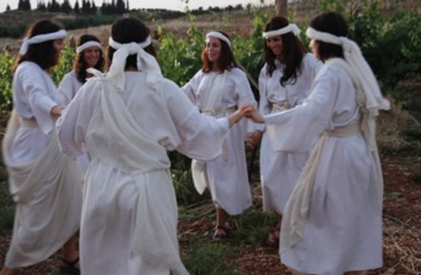 Dancing in the vinyards of the W. Bank village of Shiloh 370 (photo credit: Courtesy Tel Shiloh Heritage Site)