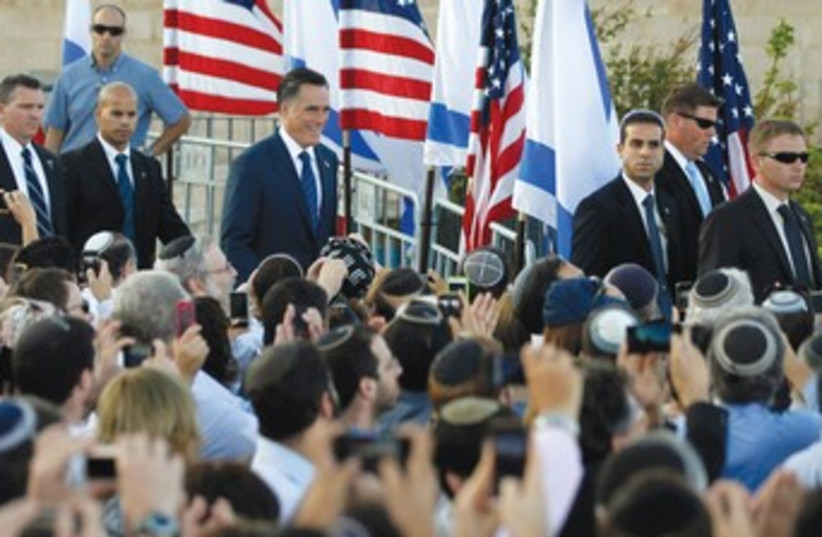 Romney arrives to deliver foreign policy speech in J'lem 370 (photo credit: REUTERS)