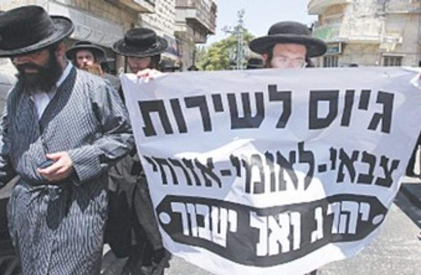 HAREDI MEN march to protest 'Tal Law' alternatives 370 (photo credit: Screenshot)