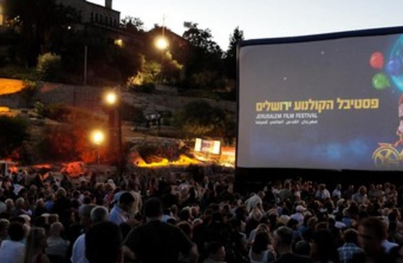 Jerusalem Film Festival 370 (photo credit: Judy Lash Balint)