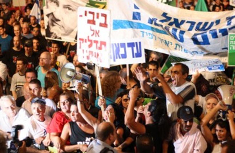 Tel Aviv protest gallery 390 5 (photo credit: Ben Hartman)