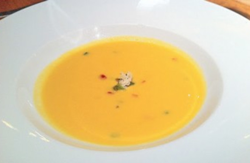 Chilled Yellow Tomato Soup 370 (photo credit: Laura Frankel)