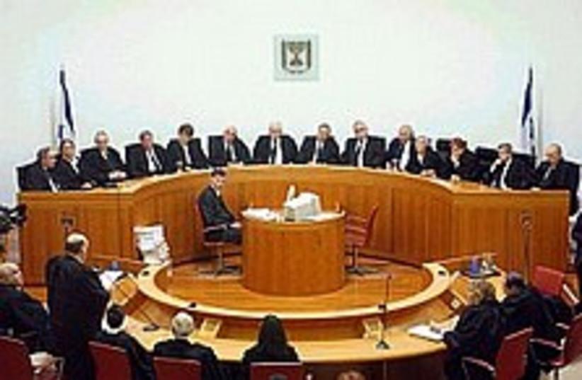 supreme court 224.88 (photo credit: Ariel Jerozolimski [file])