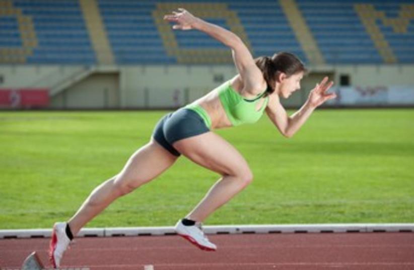 Athlete (photo credit: Thinkstock)