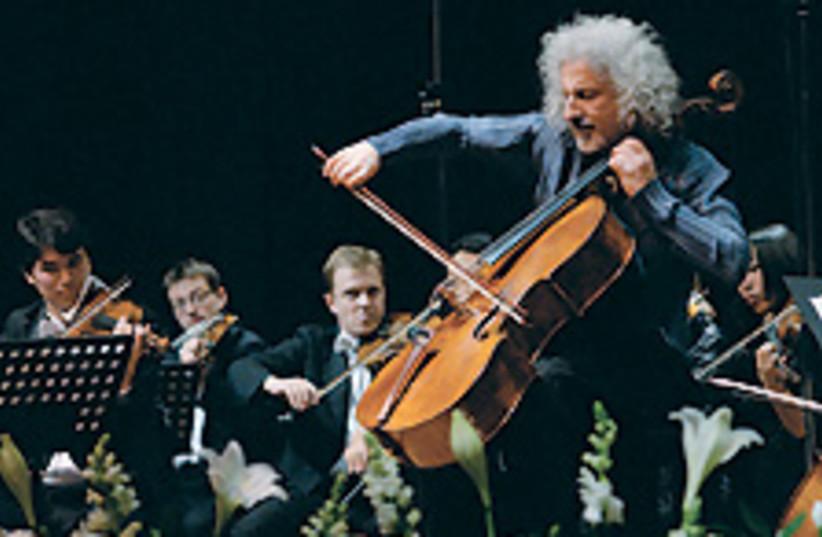cello 88 224 (photo credit: Maxim Reider)