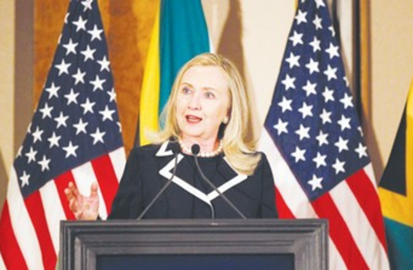 Hillary Clinton in Sandton, South Africa 370 (R) (photo credit: Siphiwe Sibeko/Reuters)