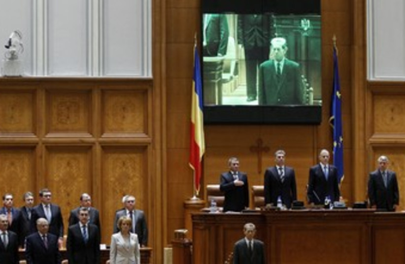 RomanianParliament370 (photo credit: REUTERS)
