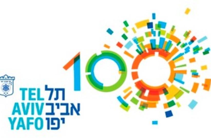 Tel Aviv Yafo Logo (photo credit: Tel Aviv -Yafo)
