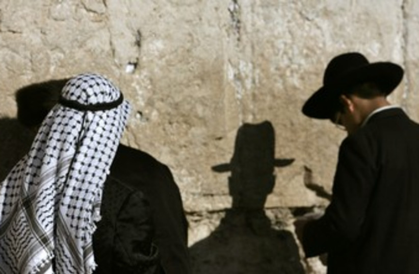 Jew, Muslim, Wall (R370) (photo credit: REUTERS)