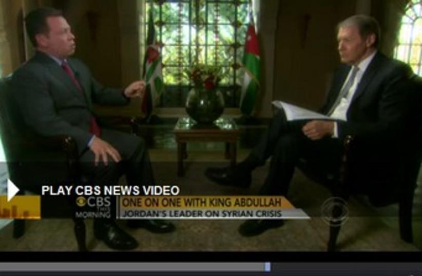 Abdullah CBS Interview (photo credit: Screenshot)