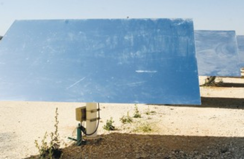 Feed-in tariff for solar plants (photo credit: Ariel Jerozolimski)