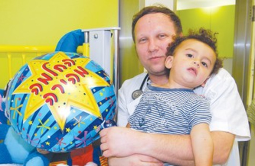 Injured toddler Shai Cohen (photo credit: Courtesy Kaplan Medical Center)