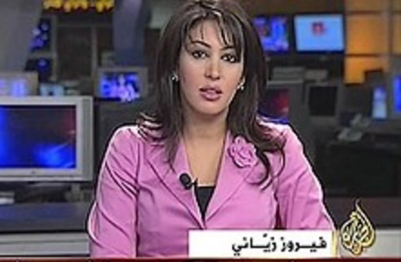 al jazeera (photo credit: Courtesy)