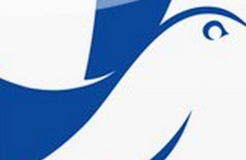 Swiss World Peace Academy logo 370 (photo credit: Facebook)