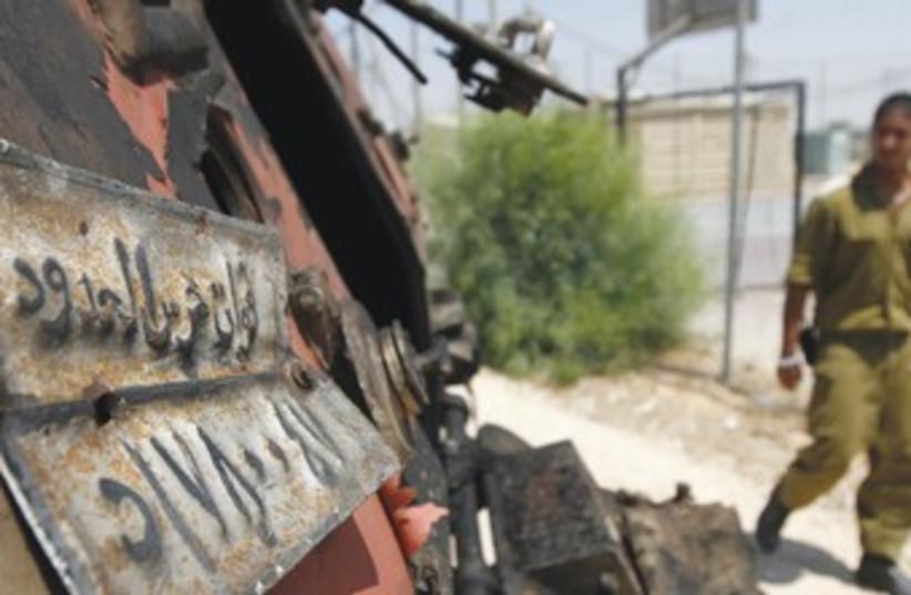 Vehicle Kerem Shalom (R370)  (photo credit: Amir Cohen/Reuters)