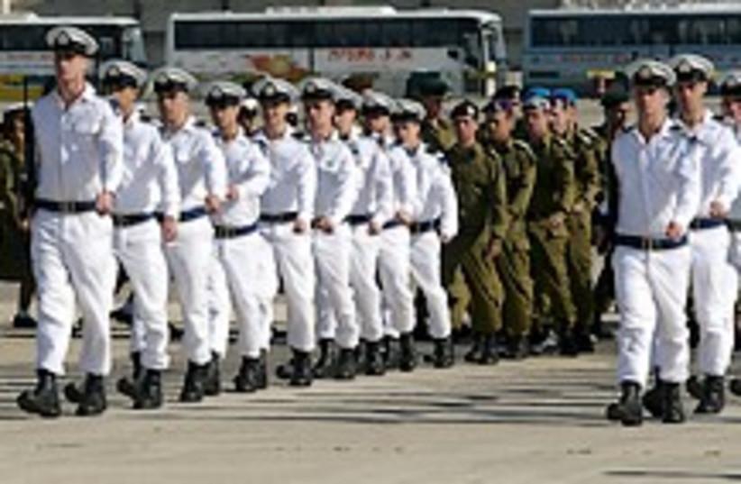 IDF cadets 224.88 (photo credit: Ariel Jerozolimski)