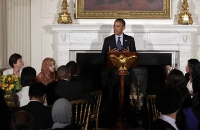 Obama speaks at Ramadan dinner 370 (photo credit: REUTERS)