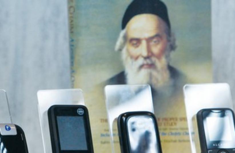 Kosher cellphones 370 (photo credit: Nir Elias/Reuters)