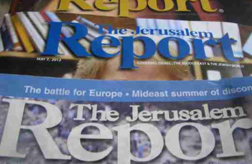 Jerusalem report logo (photo credit: Deborah Danan)