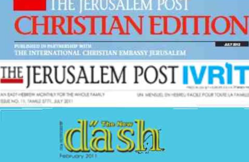 ivrit dash christian edition