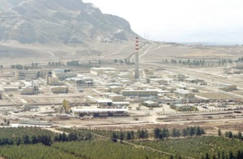 Uranium-processing site in Isfahan 370 (photo credit: Reuters)
