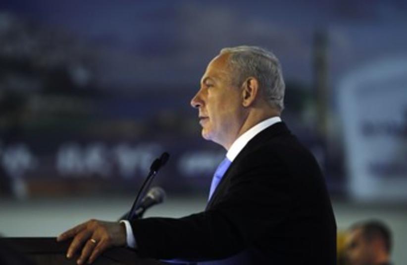 Netanyahu R370 (photo credit: REUTERS)