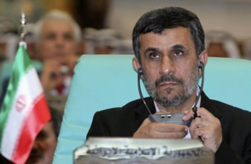 Iranian Presidnet Mahmoud Ahmadinejad at OIC in Mecca 370 (R (photo credit: Susan Baaghil / Reuters)