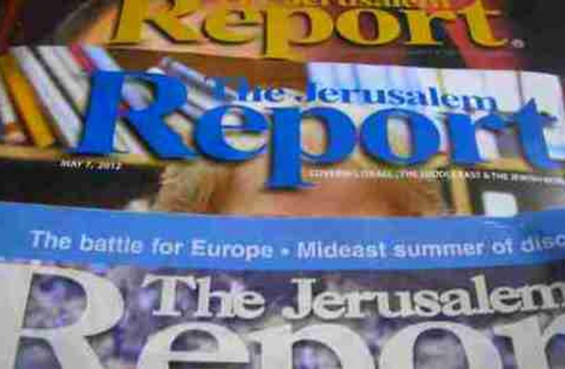 Jerusalem report logo