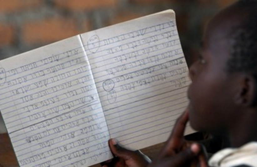 Jewish Uganda (R370) (photo credit: REUTERS/Patrick Olum)