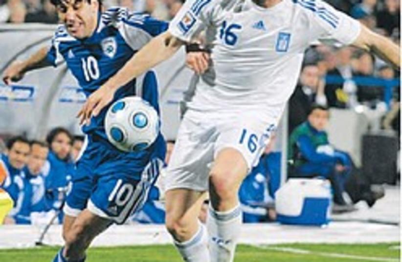 barda israel greece soccer 248 88 (photo credit: Asaf Kliger)