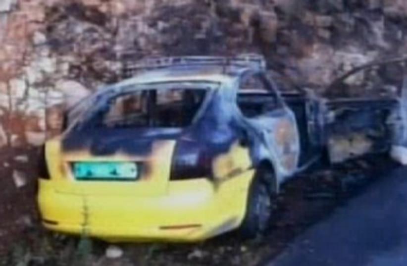 Palestinian vehicle damaged in attack 370 (photo credit: Screenshot)