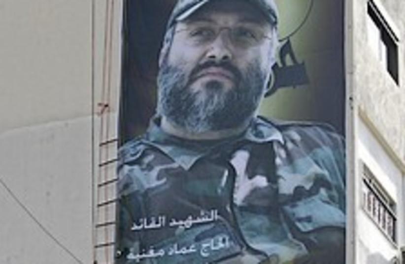 mughniyeh poster 224.88 (photo credit: AP [file])