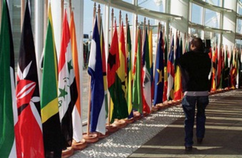 Flags of the Non-Aligned Movement members 370 (photo credit: REUTERS/Raheb Homavandi)