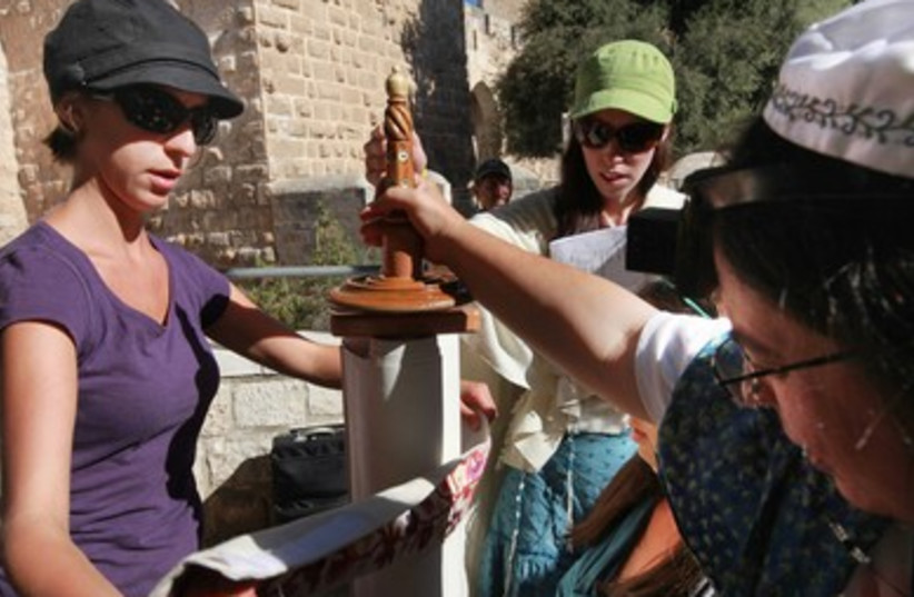 Women perform ritual at Western Wall
