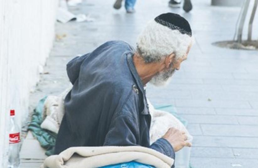 Poverty in J'lem 370 (photo credit: Marc Israel Sellem)