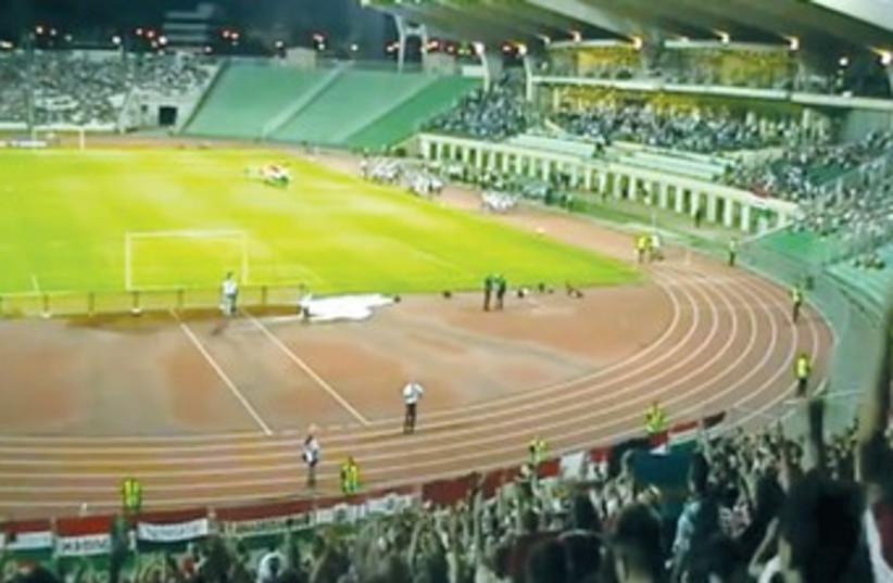 Hungary Israel Football (370) (photo credit: YouTube Screenshot)