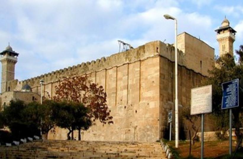 Hebron Machpelah 370 (photo credit: BiblePlaces.com)