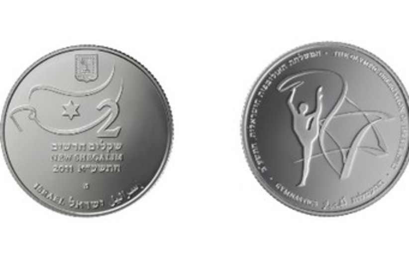 Israel Olympic Coins 370 (photo credit: Bank of Israel)