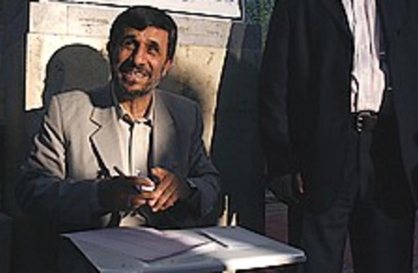 ahmadinejad vote 224 (photo credit: AP)