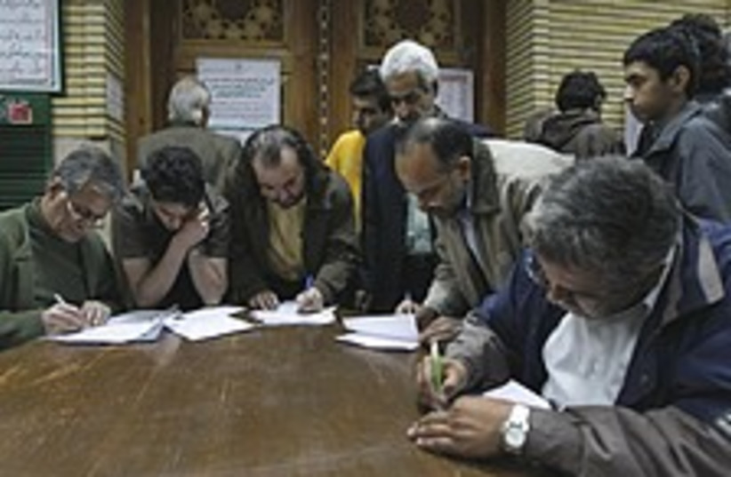 Iran elections 224.88 (photo credit: AP)