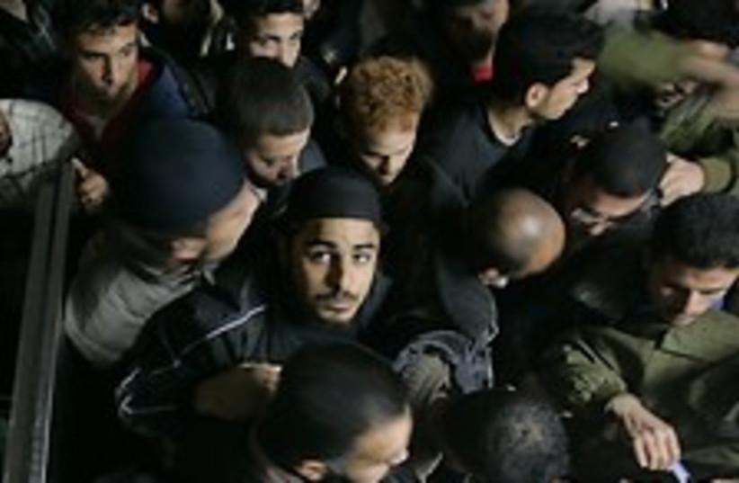 Islamic Jihad dead 224.8 (photo credit: AP)