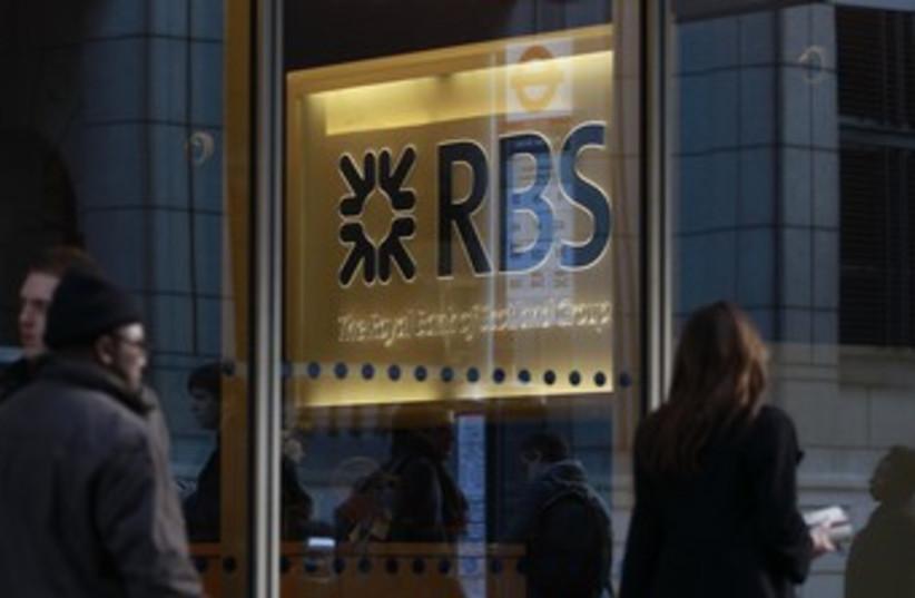 RBS (photo credit: REUTERS)